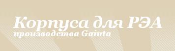 Gainta Ukraine